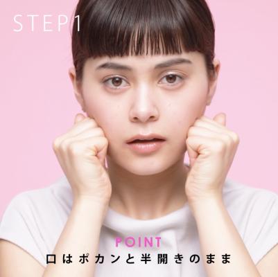 Massage trẻ hoá da mặt bằng phương pháp Nhật Bản